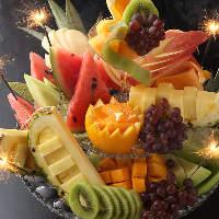 [お祝い特別料理] <要予約>誕生日にはフルーツの盛合せもご用意