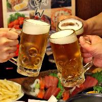 まずは美味しいビールで乾杯! エクストラコールドもございます