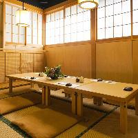 ゆったり和やかな雰囲気のお座敷個室は6〜10名様までご案内可能