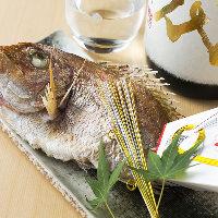 祝鯛や桜湯などお祝いの日に相応しい特別料理のご用意も承ります