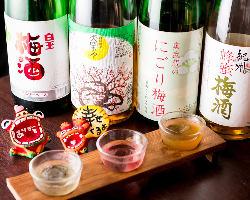 全16種の梅酒の中から選べる、お得な利き酒セットございます