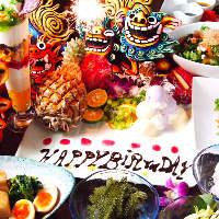 【サプライズ演出】 送別会・歓迎会には花火付南国デザートをプレゼント
