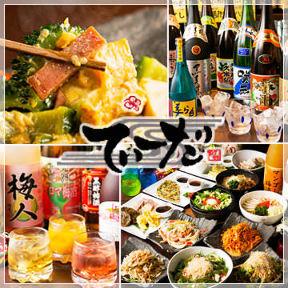 琉球・梅酒ダイニング てぃーだ 御茶ノ水店の画像