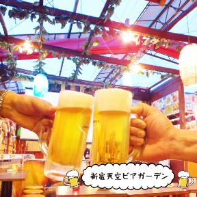 新宿天空ビアガーデン2019