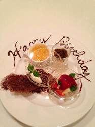 お誕生日や記念日に… メッセージをご予約時にお申し付け下さい
