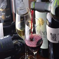 厳選スペイン産ワイン17種類はここだけ!