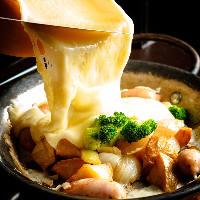 とろ~~りラクレットチーズ♪熱々の状態でお召し上がりください