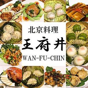 WAN-FU-CHIN