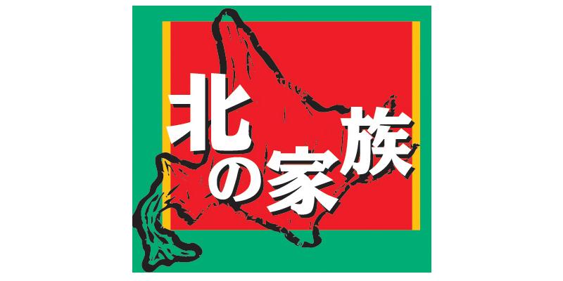 게 · 해산물 · 이자카야 키타노 카조쿠 레스토랑 검색