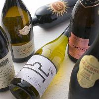 旨安ワインから、高級ワインまで!
