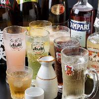飲み放題は全部で3種類。ご利用シーンに合わせてお選びください