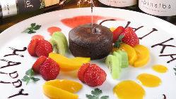 【手作り料理】 イタリアンシェフ渾身の一皿にご期待ください!
