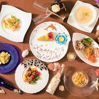 季節の旬な食材をシェフが一品一品 心を込めてお届けします。