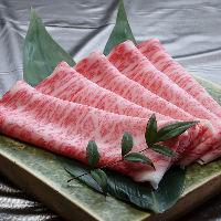 《最高級近江牛》 つゆしゃぶとの食べ比べも人気です