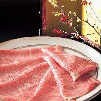 ◆大和牛◆ 奈良の銘柄「大和牛」をしゃぶしゃぶで