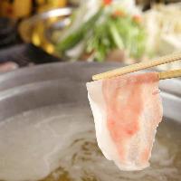クラブハリエのバームクーヘンを食べて育った極上の豚肉をしゃぶしゃぶで!