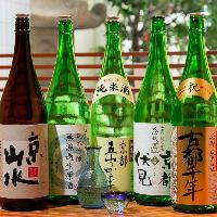 伏見の日本酒の中でも様々なタイプのものをご用意しております。