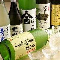 日本酒プラン(特選銘柄五種が飲み放題)宴会コース+1,000円