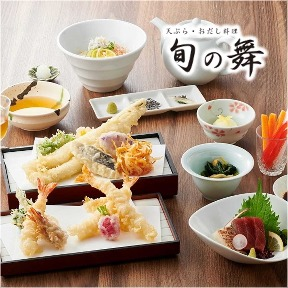 天ぷら・おだし料理 旬の舞 青葉台東急スクエア店の画像