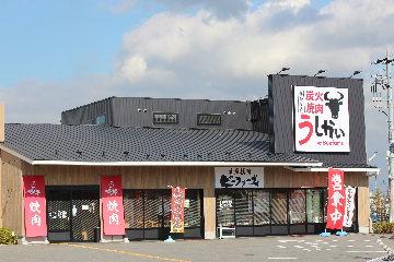 薩摩産直 炭火焼肉 うしかい 泉大津店