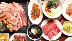 《食べ飲み放題》 サムギョプサルと本格韓国料理が楽しめる!
