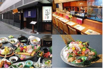 花格子 阪急川西店