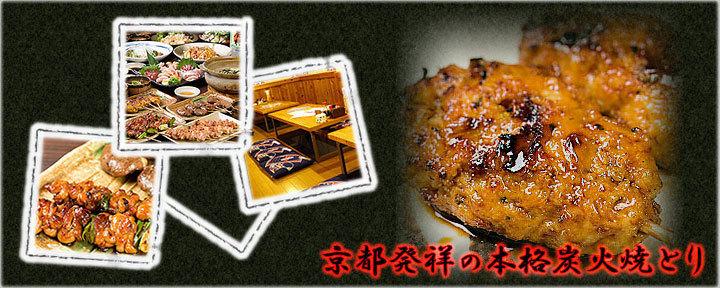 一番 野田阪神駅前店