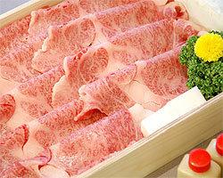 神戸牛の通信販売も行っています。詳しくはホームページで