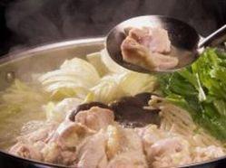 大人気! 博多地鶏の水炊き鍋 白湯スープ