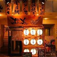 堺筋本町駅から徒歩3分!お気軽にお越しください