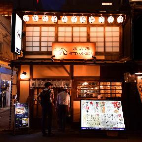 炭火焼と餃子 ヤマハチ商店 梅田 茶屋町
