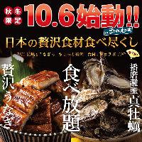 ビールとともに味わいたい!博多鉄鍋餃子