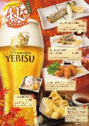 歓送迎会限定コースが新登場♪ヱビスビールも飲み放題OK!!