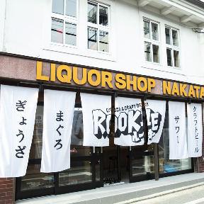餃子酒場 ROOKIE 綾小路店