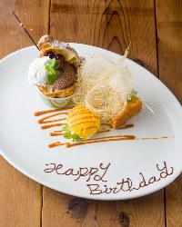 お誕生日のサプライズに!メッセージ付デザートプレートをご用意