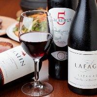 【ワイン】 単体でお飲みいただける美味しいワインを厳選仕入れ