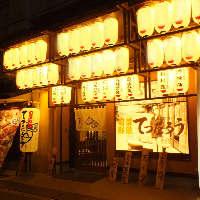 阪急梅田駅徒歩5分!たくさんの提灯が目印です♪