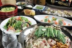 ヘルシーな和食が楽しめる飲放題付お手軽コース☆3,000円