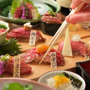 祇園 おにくのおすし 浅草店の画像2