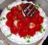 記念日・誕生日にご要望でケーキもご用意イタシマス♪~( ̄。 ̄)
