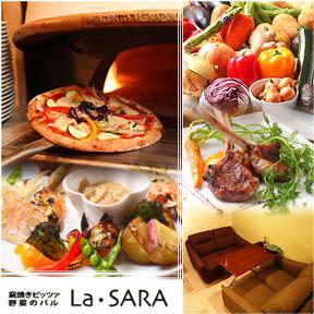 La・SARA 〜ラサーラ〜 阪急高槻店