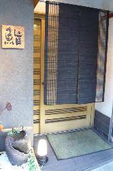【近鉄大阪線弥刀駅】3分、鮪養殖で有名な近畿大学の近くです。