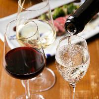 種類豊富なグラスワイン カラフェもご用意できます