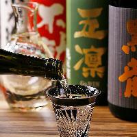 お料理に良く合うお酒を種類豊富にご用意しております