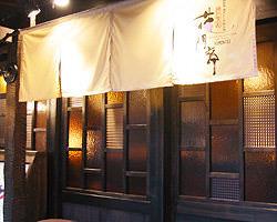 神戸の街でお客様と共に創業19年。