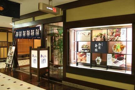 串かつ料理 活 ナビオ阪急店