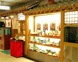えび三郎 HEPナビオ店