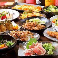 人気料理大集合!お得な飲み放題付コース3,500円~