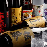 豪華飲み放題プランでは人気の地酒や焼酎も飲み放題です♪