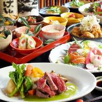 ご宴会にぴったりな宴(うたげ)コース/4,500円(税込)